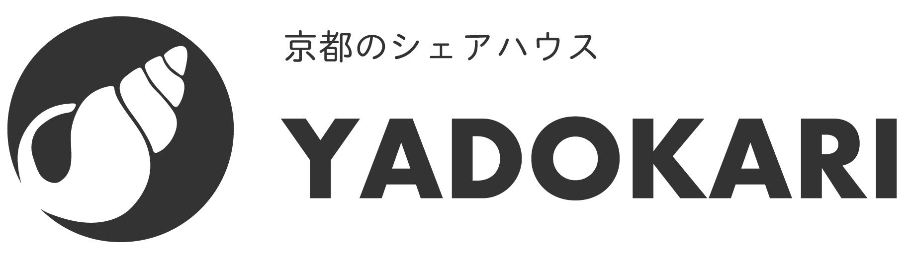 京都のシェアハウス YADOKARI